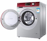 常州海尔洗衣机售后服务电话-