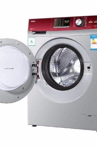 常州海尔洗衣机售后服务电话-洗衣机的安全隐患