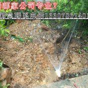 南宁漏水管道检测