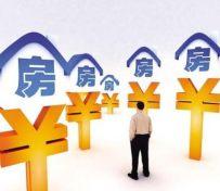 如何办理南京房产证抵押贷款