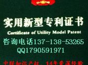 音响专利申请|音响发明专利申请|音响功能专利申请