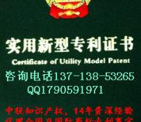 南山专利代理机构|南山专利申