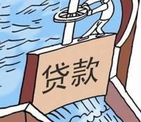 """广州汽车抵押贷款""""不押车""""有"""