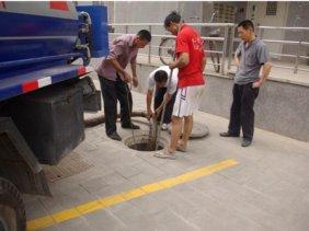 天津市塘沽区专业疏通马桶,下水道疏通