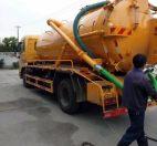 杭州各种下水道疏通,化粪池清理,专业管道清理,隔油池清理