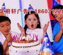 生日 聚会