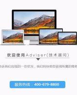 莱山区苹果换电池多少钱 烟台apple维修点