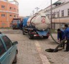 郑州专业疏通清洗各种下水道 市政管道 化粪池清理