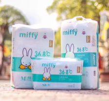 米菲纸尿裤S/M/L/XL