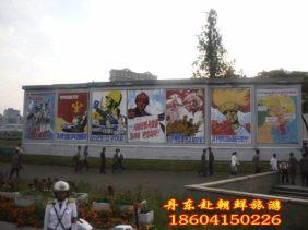 我去看世界朝鲜金导游,想去朝鲜不被导
