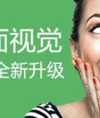 上海平面设计培训学院,长宁创意广告培训拿高薪