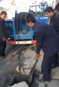 化粪池清理+家用马桶疏通