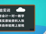 天津会计学校