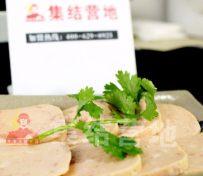 梅林午餐肉
