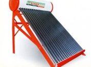 太阳能 (7)