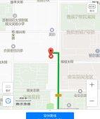 北京斑美拉实体店地址