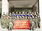 泰山拓展团队风采-中国联通泰安分公司