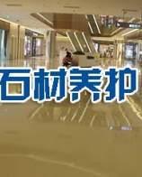 苏州新思维专业提供开荒保洁-地毯清洗-外墙清洗-日常保洁服务