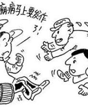 郑州癫痫治疗较好医院