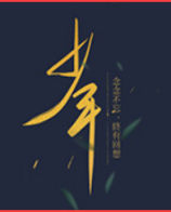 北京平面设计培训,ps培训,电商设计培训就选火星人