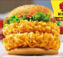 炸鸡汉堡店加盟全民创业的项目