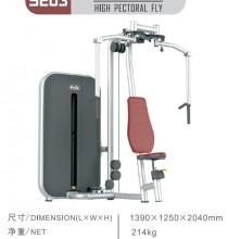 百利恒高位蝴蝶机商用健身器材吴江健身器材专卖