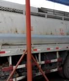提供四川地区汽车运输罐  货厢运输罐定做加工服务
