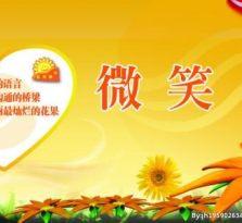 欢迎访问-南京沃乐夫壁挂炉(各中心售后服务)维修官