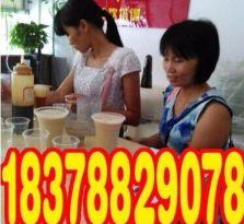 梧州奶茶培训/广西梧州珍珠奶茶冷饮技术培训学校学做