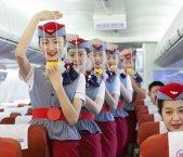 空中乘务专业培训