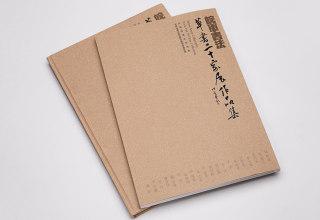 精装画册印刷定制