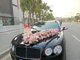 宾利飞驰 全国婚庆租车