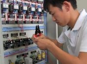 南京水电维修