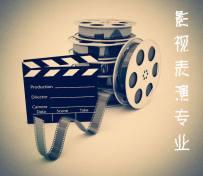 八一电影制片厂内部表演培训班