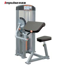 苏州英派斯if8103二头肌训练器健身房器械园区