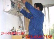 渝中日立空调售后维修电话