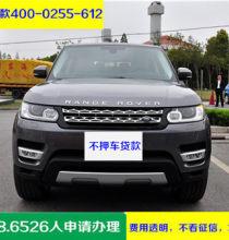 广州汽车抵押贷款申请条件