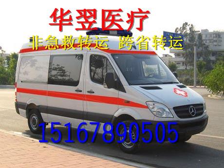 惠州本地正规120救护车出租电话