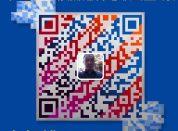 茶店子客运站丨迎宾大道丨修空调丨修制冰机丨加氟丨拆装