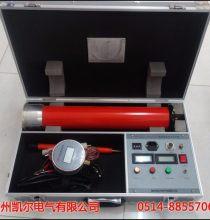 120KV系列便携式直流高压发生器 原厂超低价批发