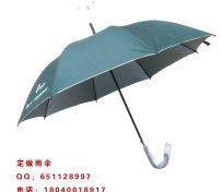 沈阳专业定做广告促销雨伞加印