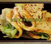 鸡蛋灌饼技术培训北京特色小吃