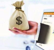 仙桃快借,个人快借公司,专业办理银行小额贷款,