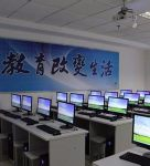 天津市津南区电脑培训/平面设计培训/图形图像设计