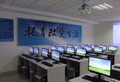 天津市津南区电脑培训/平面设计培训