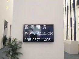 杭州电视机租赁