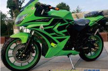 广州北极光摩托车分期