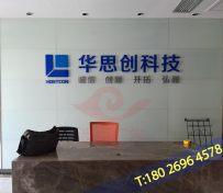 深圳水晶字制作
