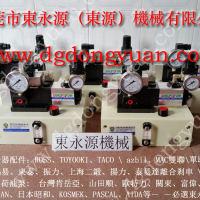 长安冲床锁模泵,2000-10T分油器-必应图片