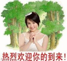 郑州华帝热水器故障